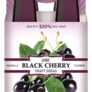 WBC Black Cherry Soda is Now Available in Glass Bottles